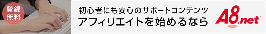 株式会社ファンコミュニケーションズ