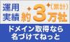 NTTPC