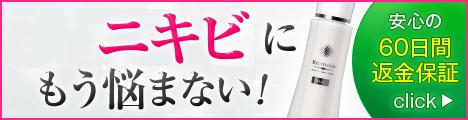 リプロスキン口コミ評判