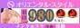 インドエステ【オリエンタル・スタイル】