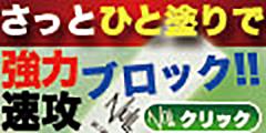 楽天1位獲得【メンズ専用 NULLデオドラントジェル】