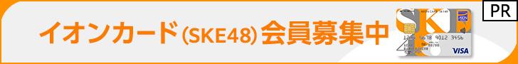コスモザカードオーパス公式サイト入口1