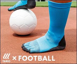 靴下屋 「Tabio」(タビオ)