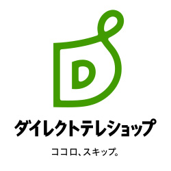 H2Oスチームユニオン公式通販サイト:ダイレクトテレショップ
