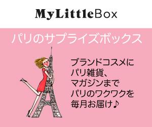 11月は資生堂マキアージュの新作が入った贅沢BOX♪