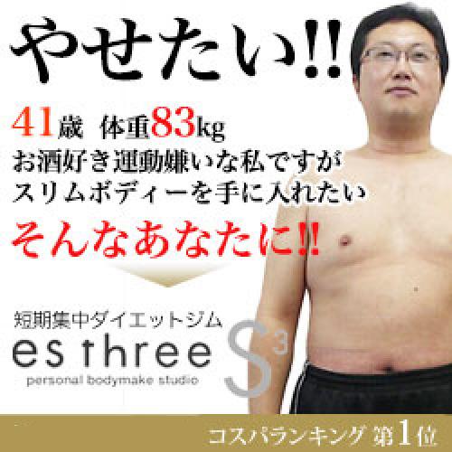 bgt?aid=160105938876&wid=001&eno=01&mid=s00000014376001007000&mc=1 【東京】痩せ体質に変えてくれる!おすすめプライベートジム8選