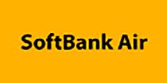 SoftBank Air(ソフトバンクエアー)
