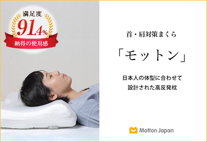 めりーさんの高反発枕人気