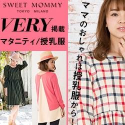 スウィートマミー(SWEET MAMMY)