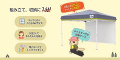 日本発のアウトドアブランド【WAQアウトドアストア】