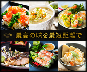 RIZAP COOK 無料体験レッスン