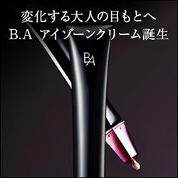 B.A ザ アイクリーム