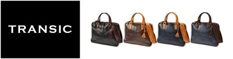 「鞄を選ぶ」をもっと身近に。ビジネスバッグ公式通販サイト【TRANSIC】「価格以上の価値」をお約束