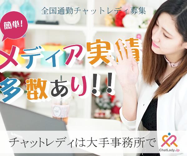 1秒以上の稼働で入店祝い金1万円もらえる!