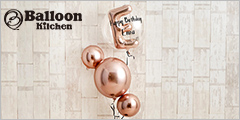 Balloon Kitchen