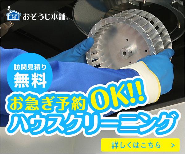 clean - エアコンのフィルター掃除は重曹で決まり!やり方を紹介します