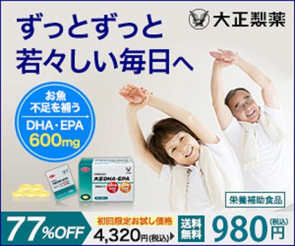 良質なDHAを補える国産(枕崎港・焼津港)カツオ・マグロの油のみを使用