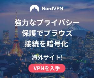 スーパー セキュリティ vpn
