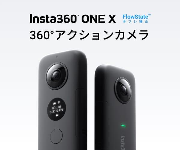insta360 600*500 9