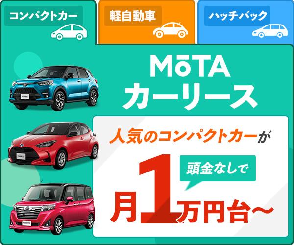 トヨタ アクア    頭金ゼロ    税金コミコミ    7年保証付き   最後はもらえる!