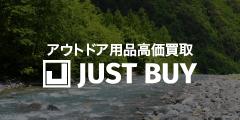 JUST BUY(キャンプ・釣り・登山・アウトドア用品専門買取)