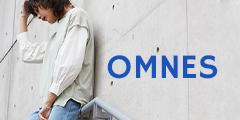 日常着にリラックスとトレンドを【OMNES】