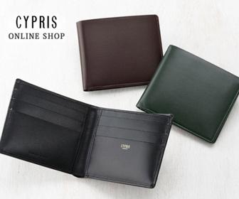 CYPRIS(キプリス)
